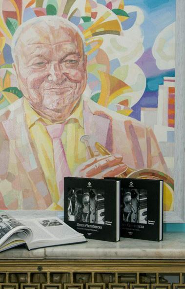 В Концертном зале им. С. С. Прокофьева (ул. Труда, 92) 13 января в рамках традиционной мемориальн