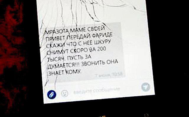 В Челябинске осудили коллекторов, которые заставили должницу выпить уксус. На троих они получили