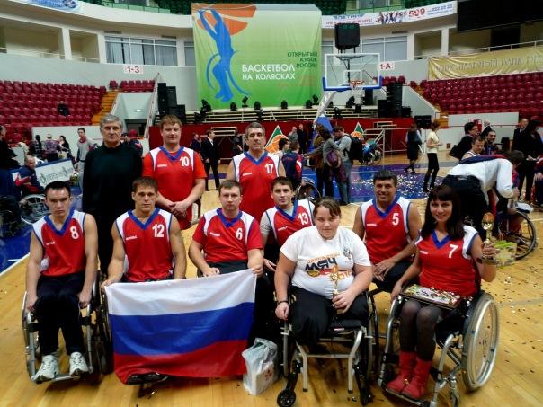 Поездка состоится благодаря поддержке Министерства по физической культуре, спорту и туризму Челяб