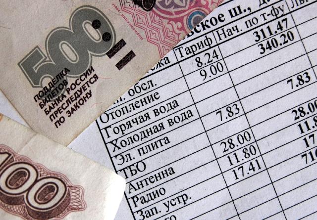 Как рассказала заместитель начальника МУП ЧКТС по сбыту Марина Николаевская, в целом челябинцы от