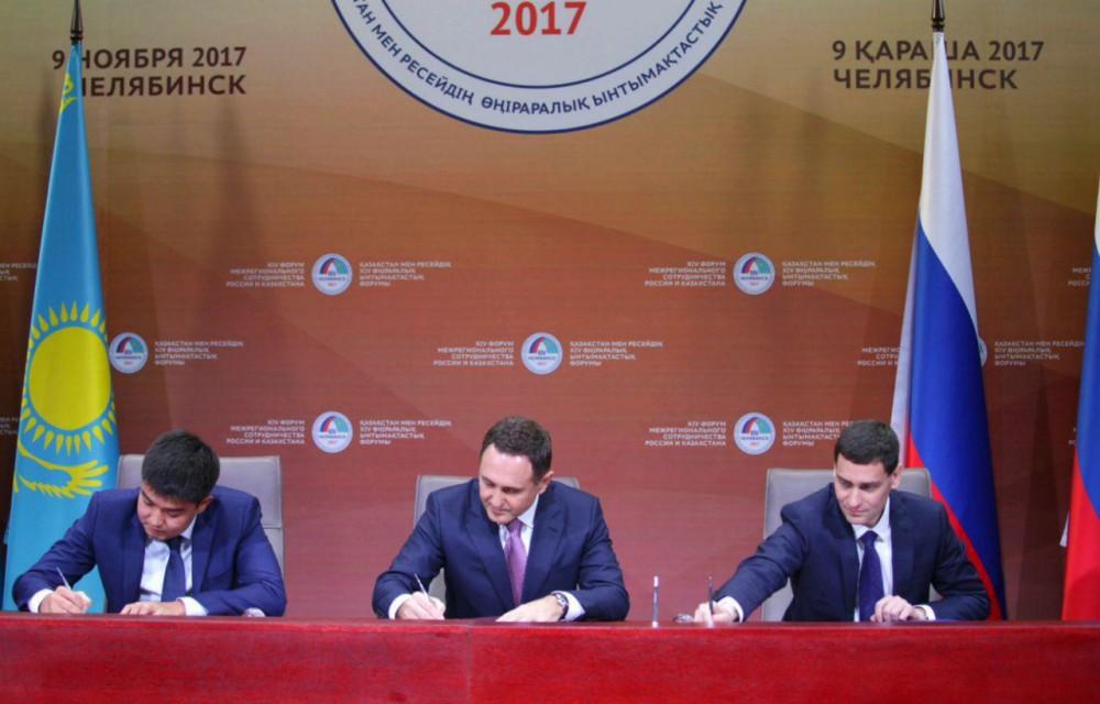 Соглашение подписали генеральный директор АО «КОНАР» Валерий Бондаренко, управляющий директор по