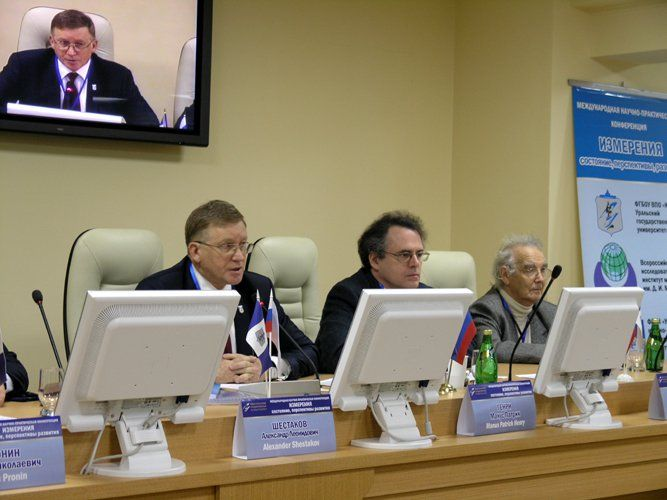 На минувшей неделе, 25-27 сентября, в Южно-Уральском государственном университете прошла междунар
