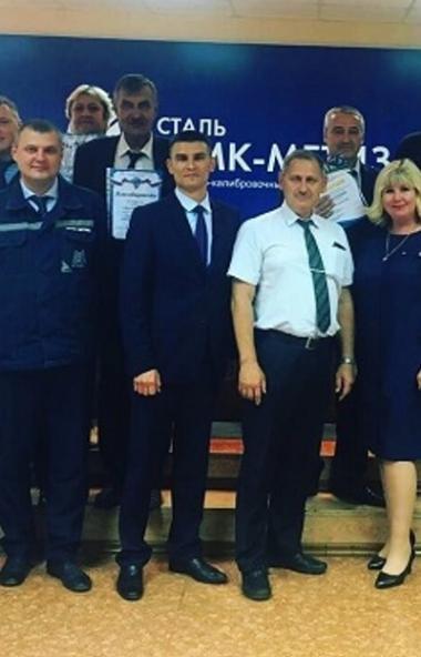 На Магнитогорском метизно-калибровочном заводе «ММК-МЕТИЗ» прошел конкурс санитарно-бытовых помещ