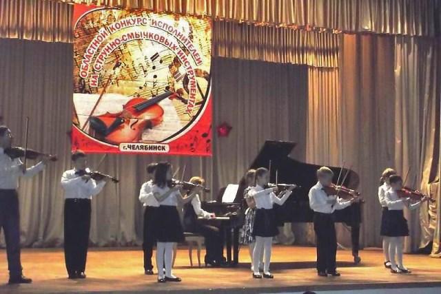 За пальму первенства боролись детские музыкальные коллективы со всего Южного Урала: Миасса, Магни