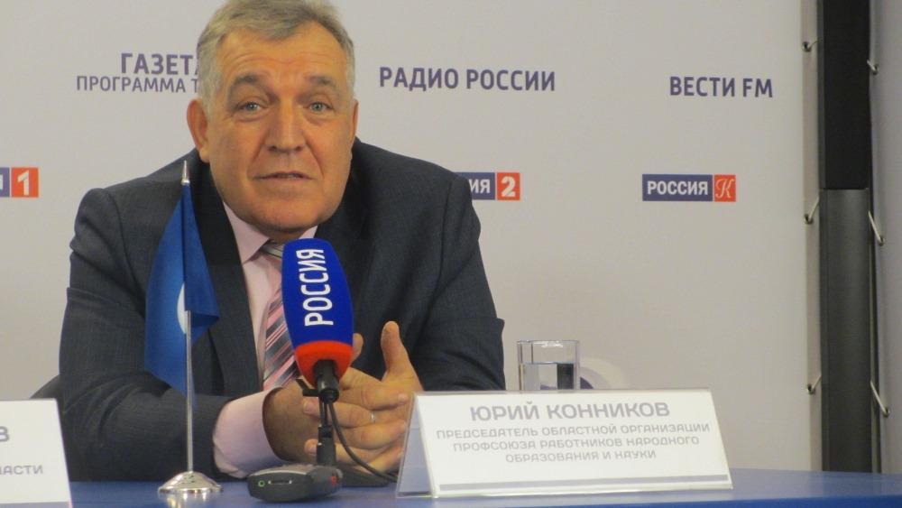 Как сообщил председатель Ассоциации профсоюзов работников бюджетной сферы Челябинской области, пр