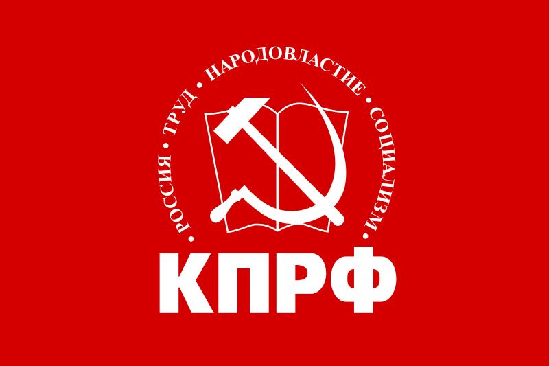По Ленинскому округу № 14 на выборы пойдет первый секретарь райкома Евгений Смирнов, который ране