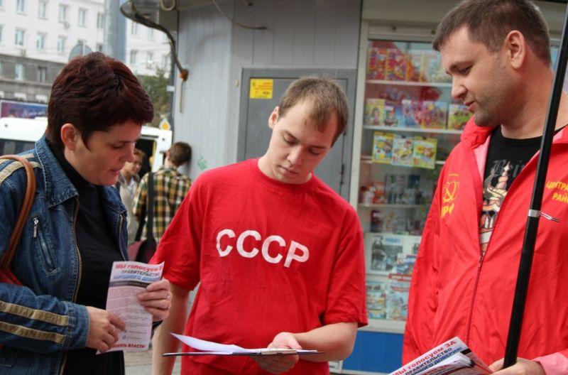 Как сообщает пресс-служба челябинского обкома КПРФ, пикеты проводились в субботу, 31 августа, в п