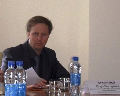 Как сообщил агентству «Урал-пресс-информ» генеральный директор ОАО «АРР» Игорь Кравченко, АНО «Це