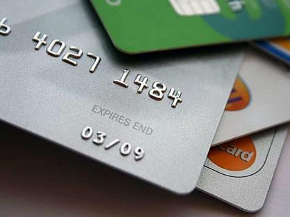 Как сообщили агентству «Урал-пресс-информ» в пресс-службе банка, программа льготного кредитования