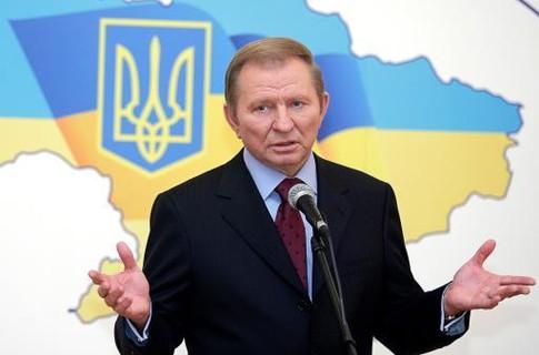 Леонид Кучма полностью поддержал АТО на Юго-Востоке Украины и заявил о том, что действия страны в