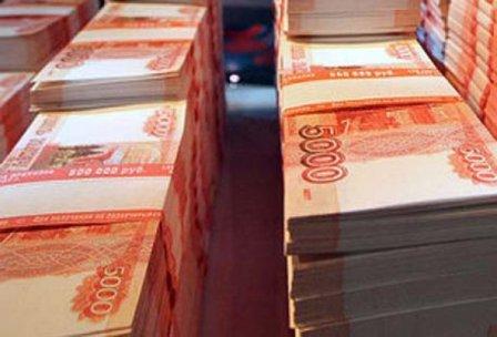 «В 2013 году дефицит составит 9 миллиардов 997,2 миллиона рублей – практически на уровне уточненн