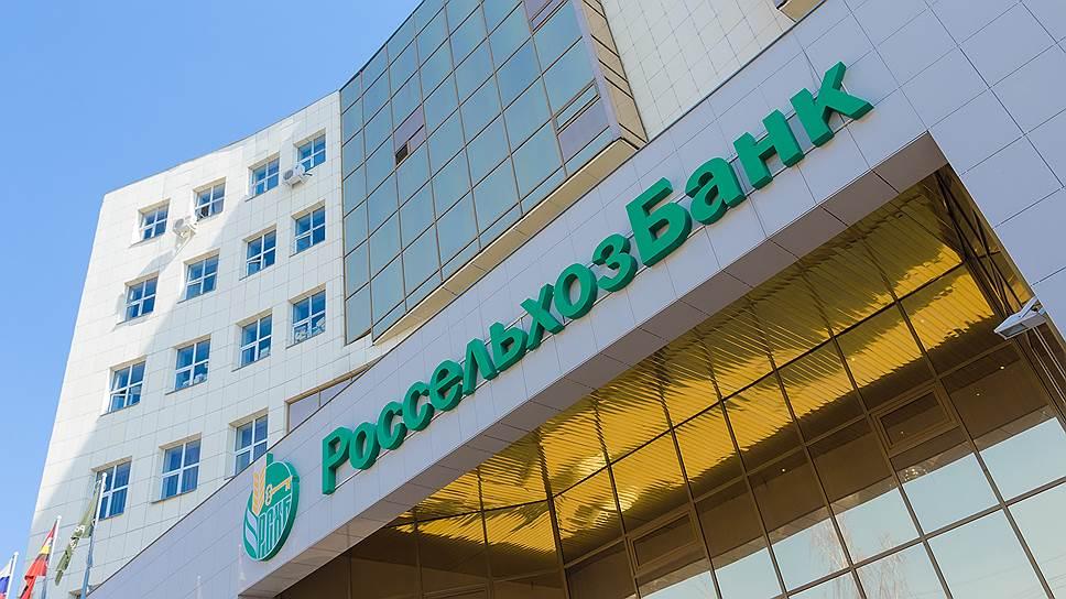 Как сообщили агентству «Урал-пресс-информ» в пресс-службе банка, минимальная сумма размещения – 1
