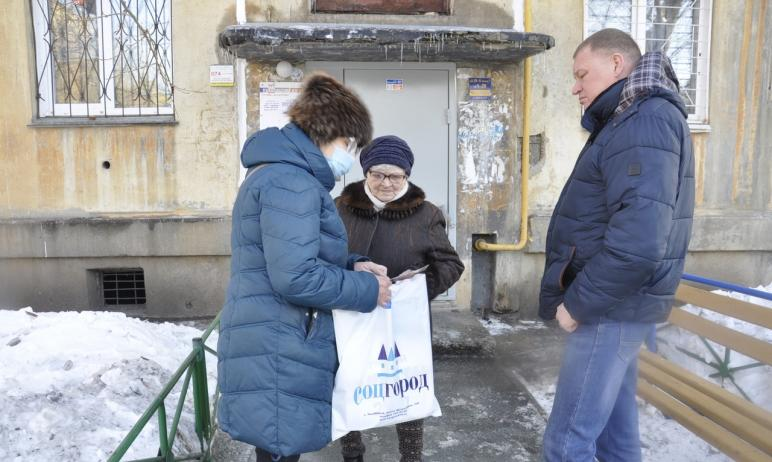 В Челябинске по инициативе депутата Государственной Думы, лидера общественного движения «Соцгород
