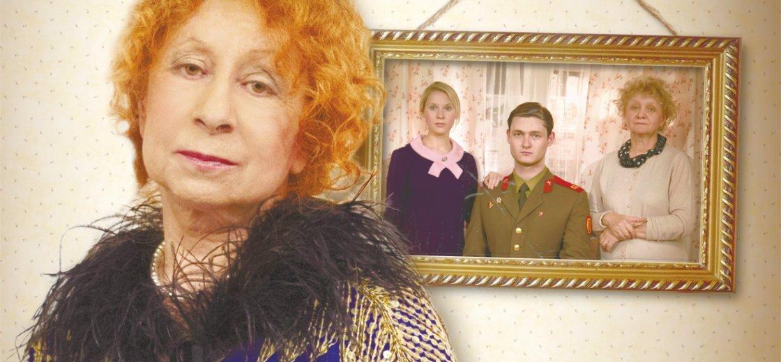 В Челябинске 3 января в театре оперы и балеты имени Глинки пройдет пронзительная комедия в 2-х де