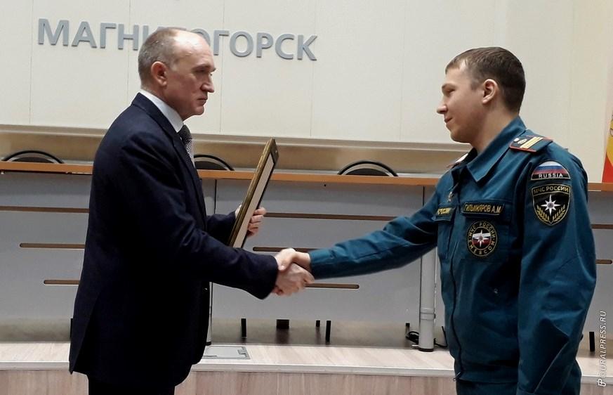 Губернатор Челябинской области Борис Дубровский, выполняя