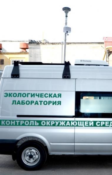 Уральский научно-исследовательский институт метрологии проверил российские лаборатории на точност