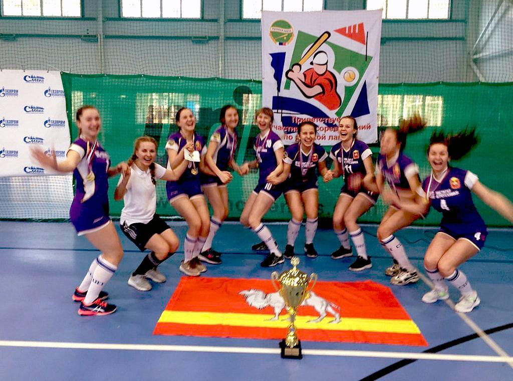 Сборная Челябинской области стала победителем первенства России по мини-лапте среди юниорок 15-17