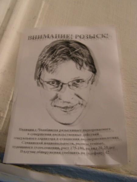 Напомним, что недавно Советский районный суд отказал в удовлетворении иска руководителя челябинск