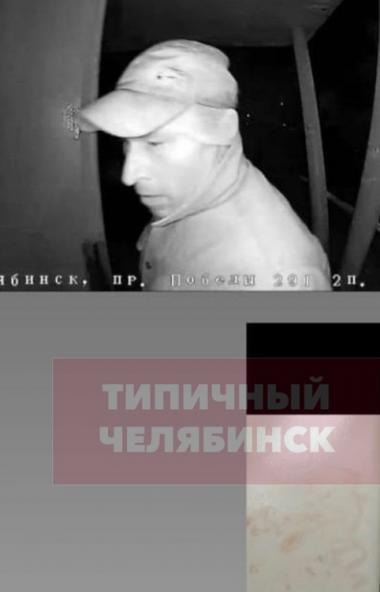 Полиция задержала челябинца, напавшего на женщину в лифте жилого дома на северо-западе. Уголовное