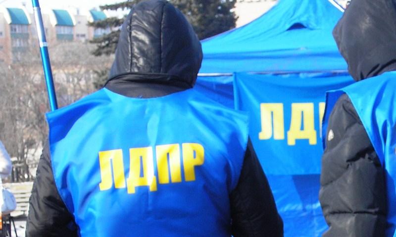 Челябинское региональное отделение ЛДПР определилось со своими кандидатами на предстоящие 8 сентя