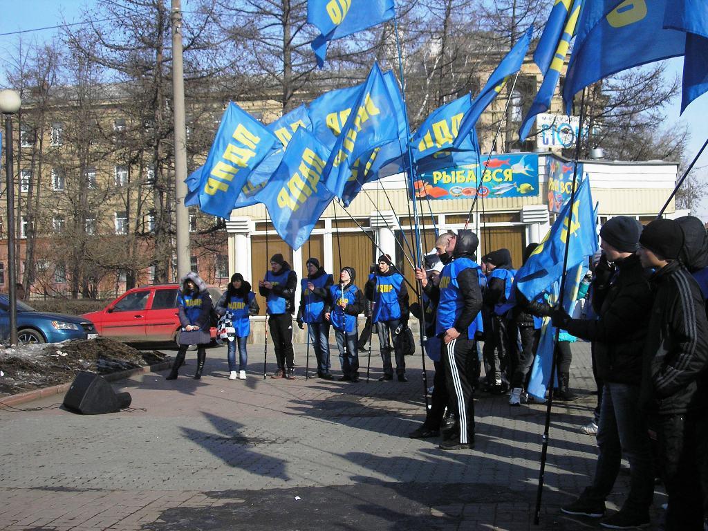 Место проведения: площадка на пересечении пр. Ленина и Свердловского проспекта. В митинге