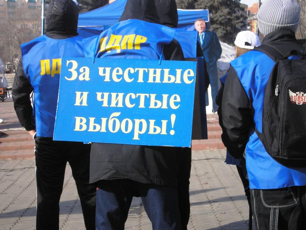 Как сообщили корреспонденту «Урал-пресс-информ» в пресс-службе областного отделения ЛДПР, с 30 ию