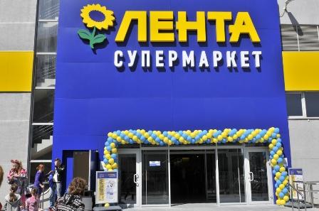 В Челябинске в ООО «Лента» сотрудники Россельхознадзора выявили нарушения ветеринарного и каранти