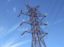 Такую необычную форму работы с потребителями электроэнергии решили применить в производственном о