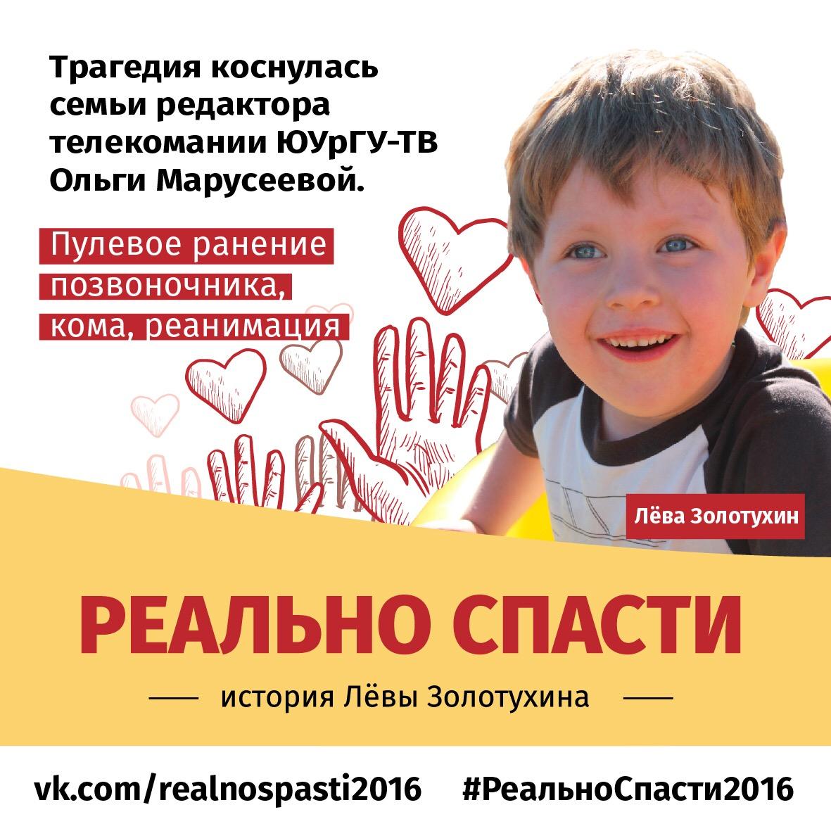 Трагедия в семье произошла 1 октября 2016 года. Мальчик играл с дедушкой в Еманжелинске. Дедушка