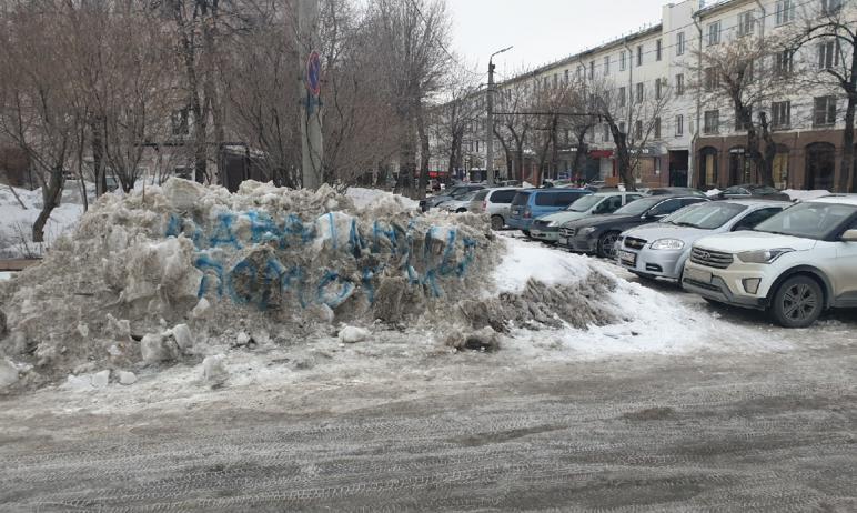 Губернатор Челябинской области Алексей Текслер поручил главам муниципальных образований активизир