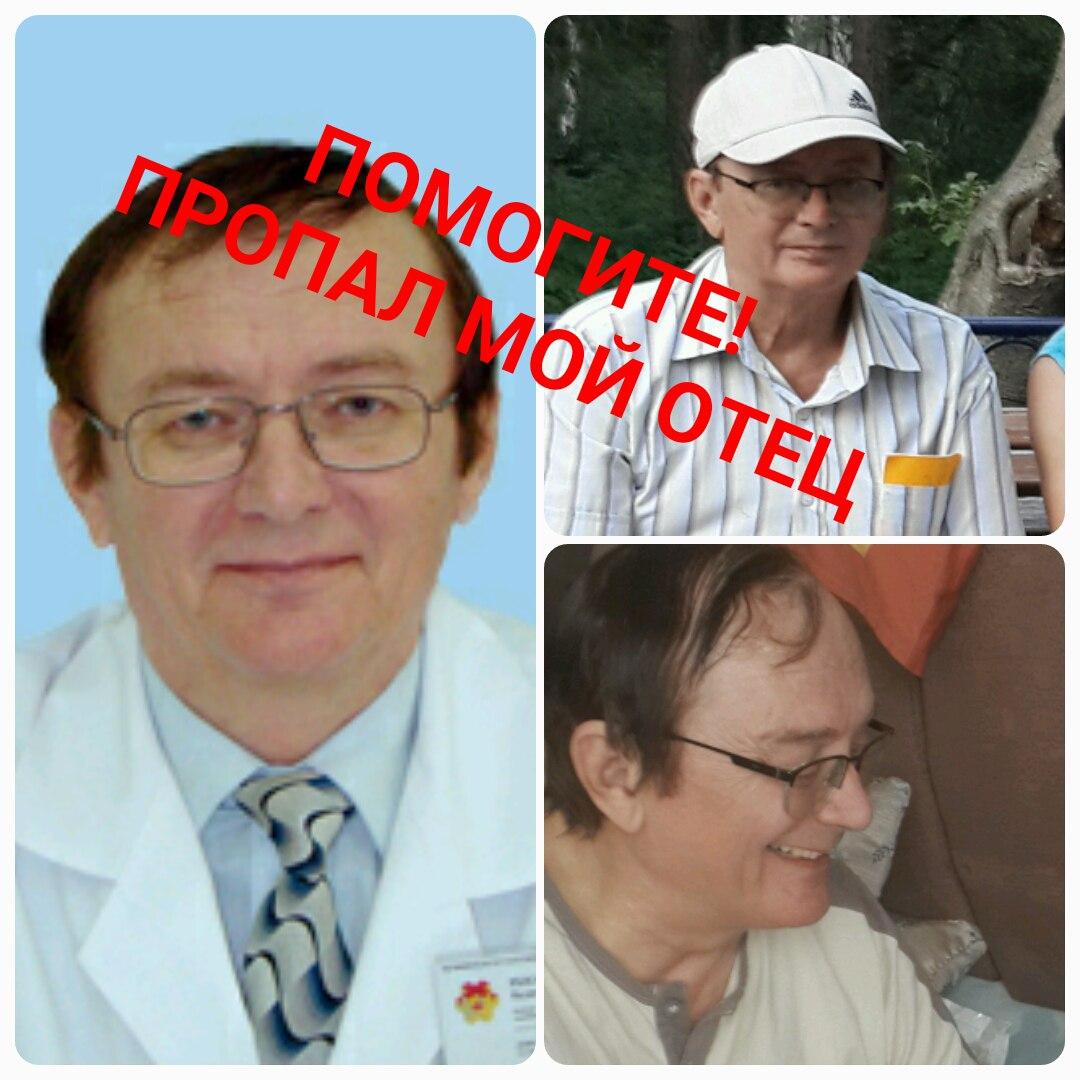 «Пропал мой отец, Рыкун Вадим Сергеевич. Все, кто сможет, помогите в прочесывании района озер