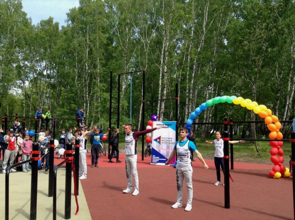 Соревнования будут проходить в два этапа: восемь отборочных турниров в городах и поселках области