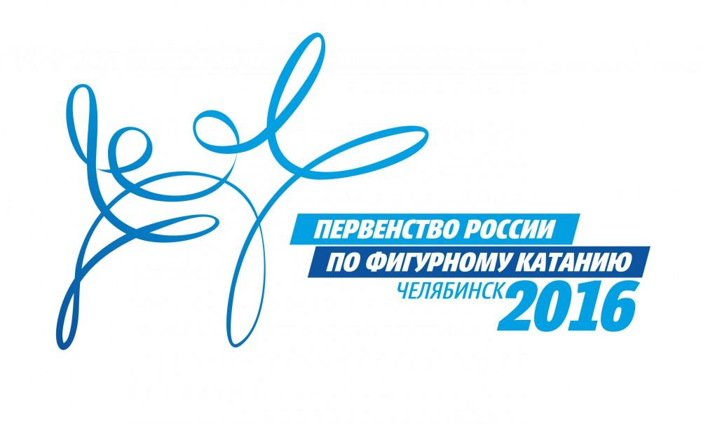 Напомним, на всероссийские состязания приедут лучшие фигуристы со всей страны, ведь турнир являет