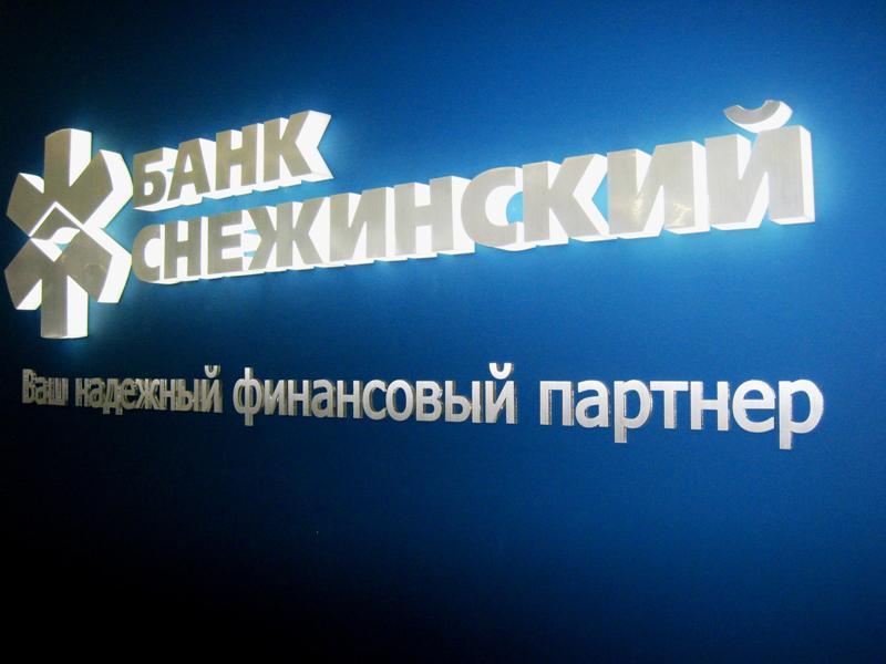 Рейтинг категории «А» присваивается банку с декабря 2010 года.