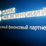 Как сообщили агентству «Урал-пресс-информ» в пресс-службе банка, свои работы на суд жюри представ