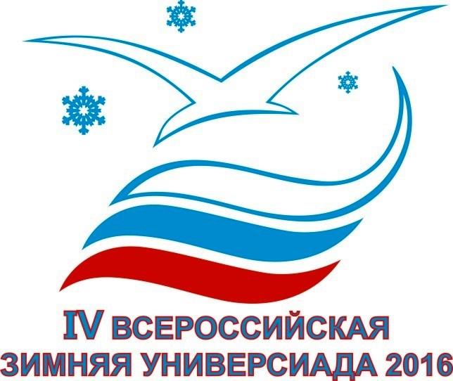 Как сообщили агентству «Урал-пресс-информ» в министерстве спорта Челябинской области, спортсмены