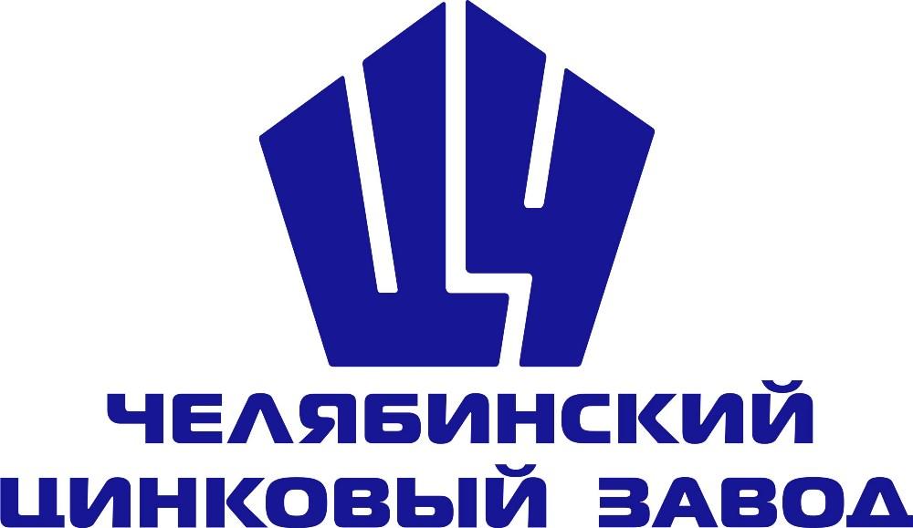Как сообщила агентству «Урал-пресс-информ» начальник отдела по связям с общественностью ПАО «Челя