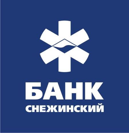 Как сообщили агентству «Урал-пресс-информ» в пресс-службе банка, все гости экспозиции смогут одно