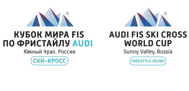 В основу логотипа предстоящего события легли очертания Уральских гор – одной из главных достоприм