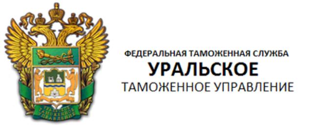 Как сообщили агентству «Урал-пресс-информ» в пресс-службе челябинской таможни, машина с товаром с