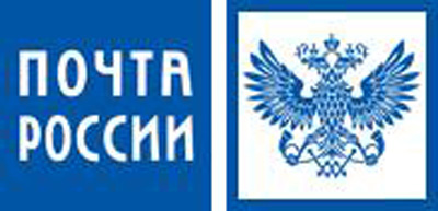 С 1 февраля оформить подписку на периодические издания можно во всех отделениях почтовой связи ре