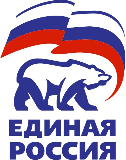Южный Урал на съезде будут представлять секретарь регионального политсовета партии «Единая Россия