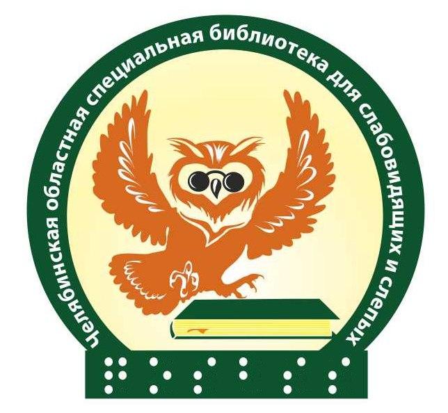 Еженедельно правовую помощь гражданам будут оказывать судья в отставке Наталья Онорина и сотрудни