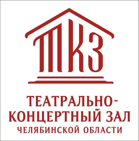 Вчера, 2 апреля, в Екатеринбурге и.о.министра культуры Челябинской области Алексей Бетехтин долож