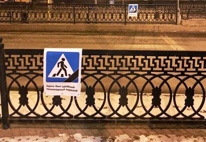 Растяжки с изображением дорожного знака «пешеходный переход» с чёрной полоской в правом нижнем уг