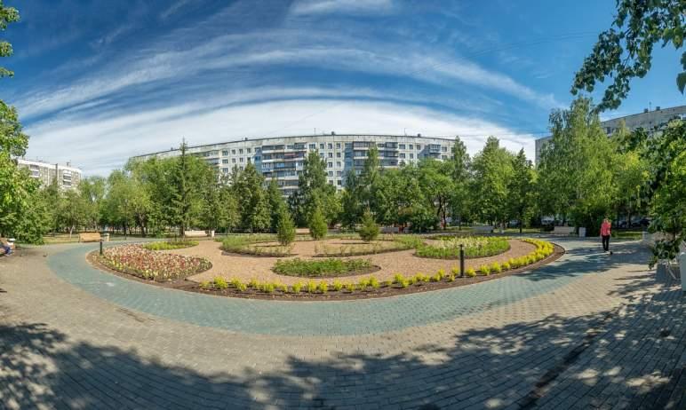 В Курчатовском районе Челябинска в рамках программы «Формирование комфортной городской среды» про