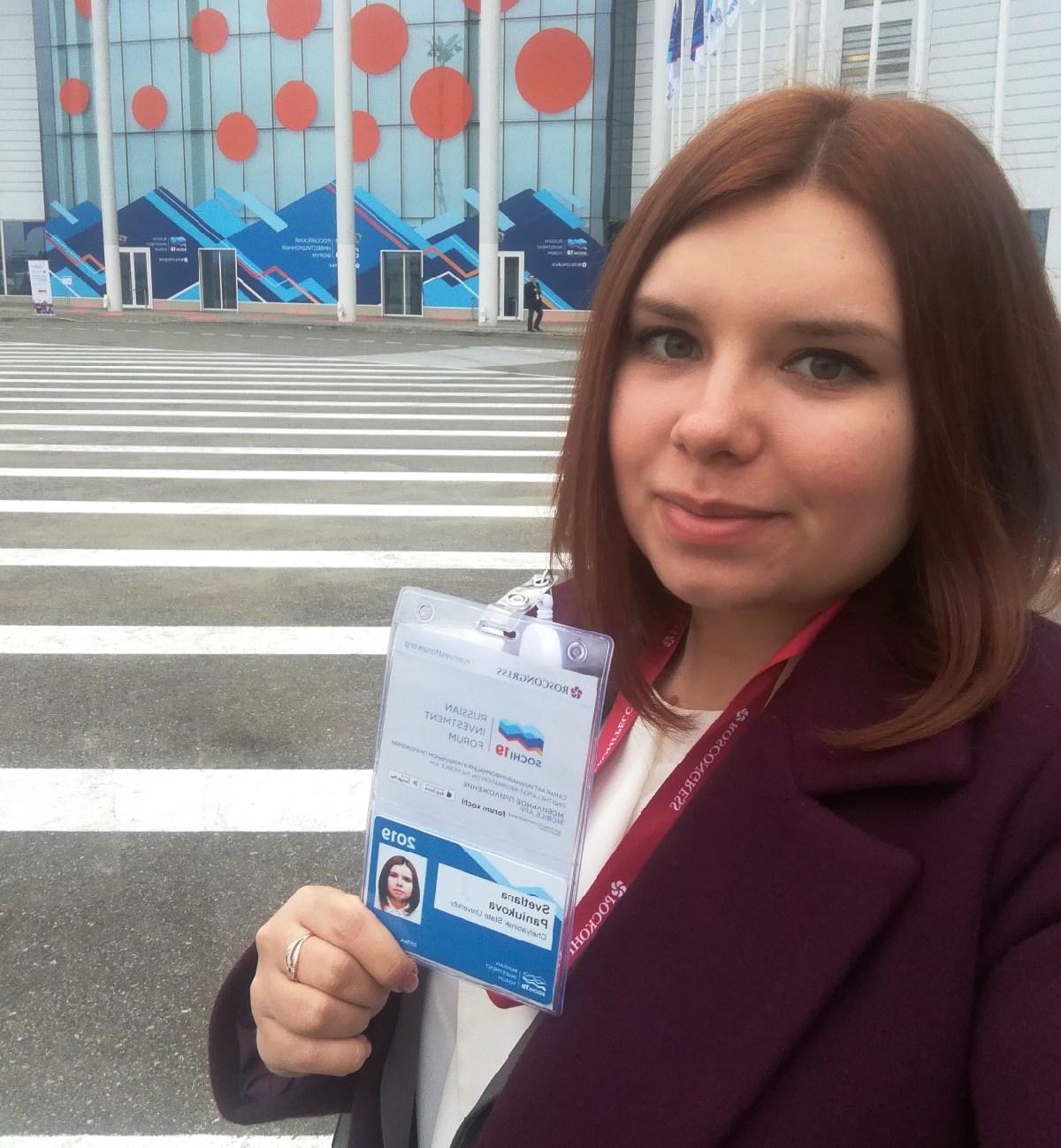 В Челябинске появится новое СМИ, которой докажет, что мы живем в совсем не суровом городе. Сайт,