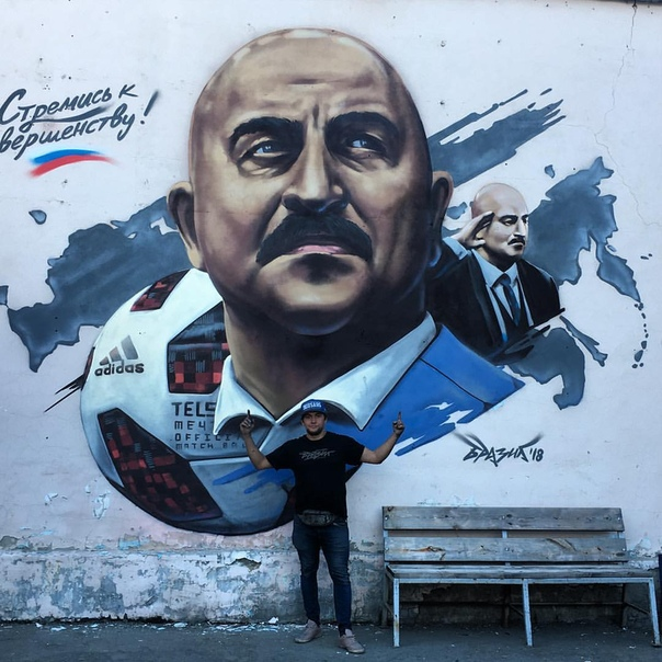 Главный тренер сборной России по футболу теперь есть и в Челябинске. Граффитист Тимур Абдуллаев н