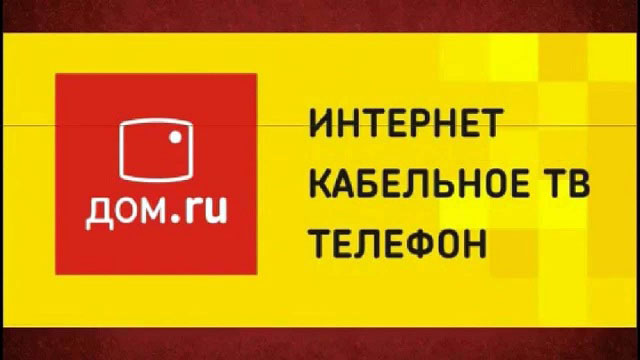Оператор добавляет 7 фильмовых каналов («Русский бестселлер», «Русский детектив», Spike HD, AMC,