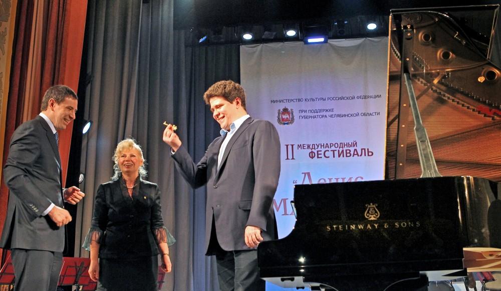 Торжественная церемония состоялась в рамках второго международного фестиваля «Денис Мацуев предст